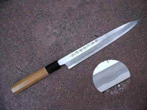 Photo1: Ginsan sansuimon sashimi 300